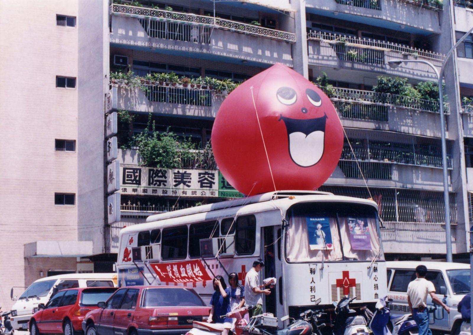 東區捐血車