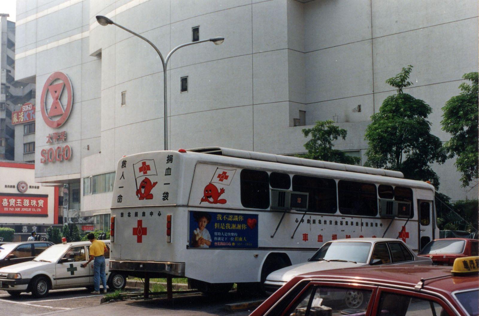 東區捐血車2