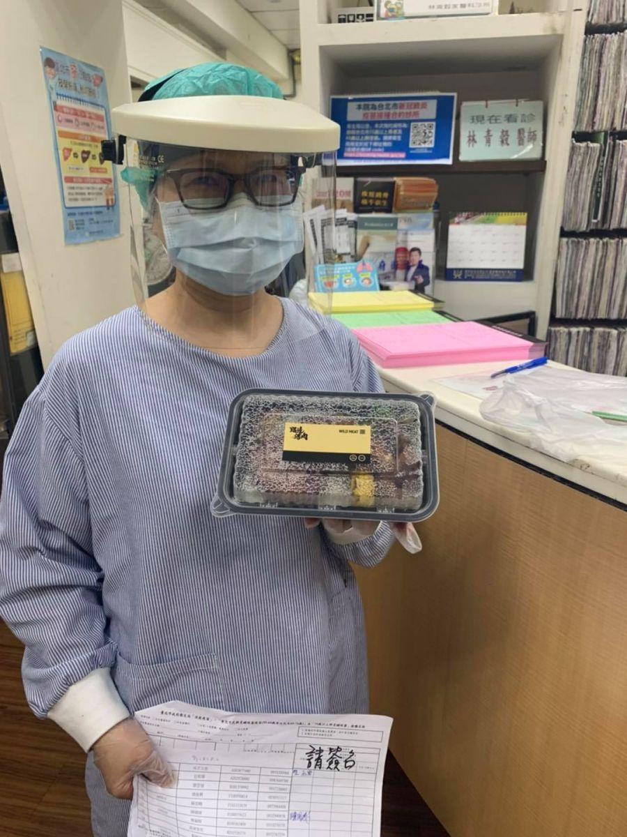 台北東區挺醫護